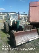 ЮМЗ 6. Трактор ЮМЗ6 экскаватор