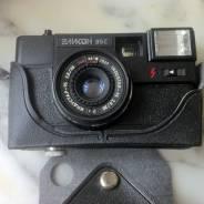 Эликон-35C