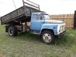 ГАЗ 53. Продаётся грузовик газ 53 самосвал