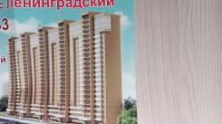 1-комнатная, улица Ленинградская 27. Железнодорожный, агентство, 36кв.м.