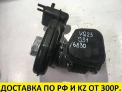 Патрубок воздухозаборника. Nissan Teana, J31, J31Z Двигатели: VQ23DE, VQ35DE