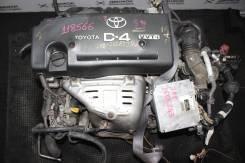 Двигатель TOYOTA 2AZ-FSE Контрактная