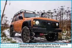 Багажники. Nissan Patrol, 160, Y60, Y61 Nissan Safari, 160 Toyota Land Cruiser Toyota Land Cruiser Prado УАЗ Патриот Mitsubishi Pajero. Под заказ
