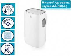 Мобильный кондиционер Electrolux EACM-13 CL/N3 Белый серии LOFT