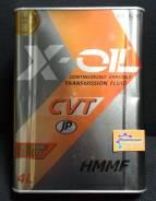 X-Oil. Вязкость HMMF, синтетическое