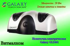 Ножеточка электрическая Galaxy GL2441