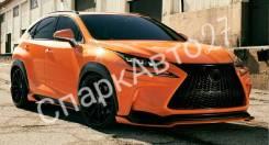 Обвес кузова аэродинамический. Lexus NX300h, AYZ15, AYZ10 Lexus NX200t Двигатель 2ARFXE