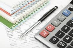 Расчёт налоговой декларации 3-НДФЛ. Вычеты.