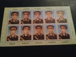 Лист военноначальники Китая чистые.
