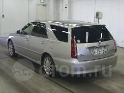 Губа. Toyota Mark II Wagon Blit, GX115W, JZX110W, GX110W, JZX115W Двигатели: 1GFE, 1JZFSE, 1JZGTE, 1JZGE