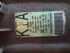Раздаточная коробка. Kia Sorento, BL Двигатель D4CB
