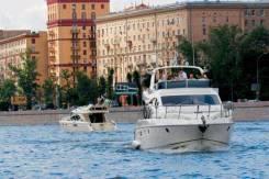 Аренда яхт в Москве и по всему миру