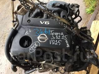 Двигатель в сборе. Nissan Teana, J32, J32R, TNJ32 Двигатели: VQ25DE, QR25DE