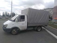 ГАЗ 3302. Газель 3302 тент, 2 400куб. см., 1 500кг., 4x2