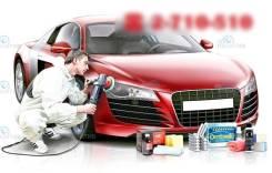 Тонировка авто, ремонт сколов, полировка фар, антигравийная защита.
