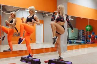 Фитнес-клуб на Русской. Для взрослых и детей