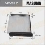 Воздушный воздушный салона Masuma