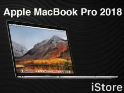 """Apple MacBook Pro. 15.4"""", 2,6ГГц, ОЗУ 8192 МБ и больше, диск 512Гб, аккумулятор на 10ч. Под заказ"""