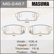 Колодки тормозные Masuma