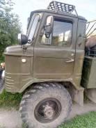 ГАЗ 66. Продам , 4 250куб. см., 2 330кг.