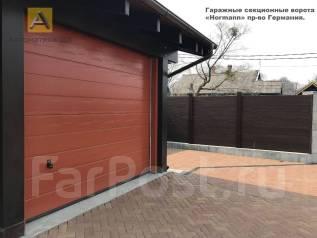 Ворота секционные гаражные, шлагбаумы, рольставни, откатные ворота!