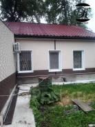 Продается дом и участок по ул. Ильича, д.51. Ул. Ильича, д.51, р-н с. Вознесенка, площадь дома 72кв.м., централизованный водопровод, электричество 1...