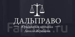 Юристы с большим опытом. Иски, Представительство в суде, Договоры