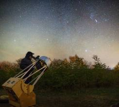 Экскурсия по звездному небу. Наблюдение за планетами, звездами и тд.