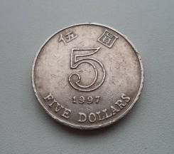 Гонконг, 5 долларов 1997