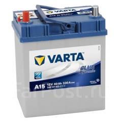 Varta. 40А.ч., Прямая (правое), производство Европа