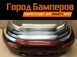Бампер. Mitsubishi Lancer, CX3A, CX4A, CX5A, CY1A, CY2A, CY3A, CY4A, CY5A, CY8A, CY9A Двигатели: 4A91, 4A92, 4B10, 4B11, 4B12, 4N13, BKD, BWC