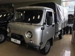 УАЗ 3303. Продается 3303, 2 700куб. см., 1 300кг., 4x4