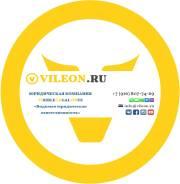 Vileon - юридические услуги