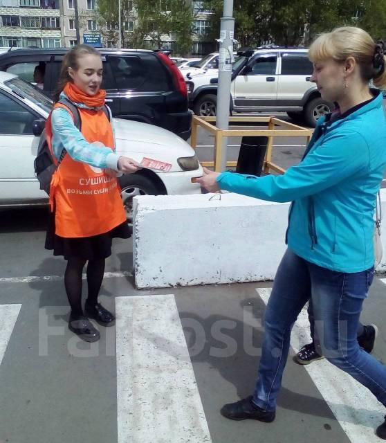 Комсомольск на амуре работа девушками работа для девушки в таразе