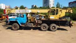 Мотовилиха КС-5579-3. Продам автокран Мотовилиха КС-5579.3, 11 150куб. см., 23,00м.