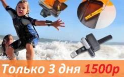 Спасательный браслет для взрослых и детей