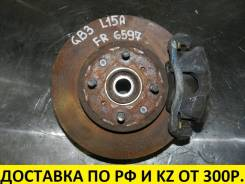 Диск тормозной. Honda: Ballade, CR-X del Sol, Civic, Airwave, CR-X, Mobilio Spike, Insight, Civic CRX, Freed, Domani, Civic Ferio, Jazz, Mobilio, Orth...