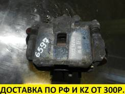 Суппорт тормозной. Honda: Mobilio, Airwave, Mobilio Spike, Fit, Freed Двигатели: L15A, L13A
