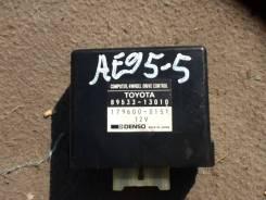 Блок управления 4wd. Toyota Sprinter, AE95 Toyota Sprinter Carib, AE95, AE95G Toyota Corolla, AE95 Двигатели: 4AF, 4AFE, 4AFHE