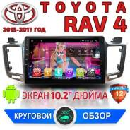 Toyota RAV4. Под заказ