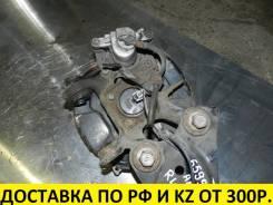 Рычаг, кулак поворотный. Lexus HS250h, ANF10 Toyota Mark X Zio, ANA10, ANA15, GGA10 Toyota Sai, AZK10 Toyota Mark X, ANA10, ANA15, GGA10 Двигатели: 2A...