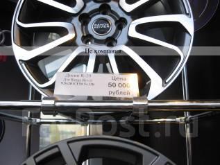 "Land Rover. x20"", 5x120.00, ЦО 72,6мм."