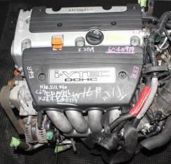 Двигатель HONDA K20A Контрактная
