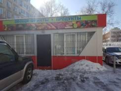 Продам торговый павильон. Улица Беломорская 67, р-н Железнодорожный, 40кв.м.