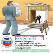 Страховой Юрист по страховке Банков, если не прошло 14 дней, ОСАГО и др.