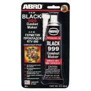 """Герметик прокладок силиконовый, черный """"999 OEM"""", 85 гр Abro"""