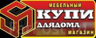 Продавец. ИП Кадников. Улица Русская 87в