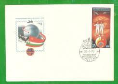 Коллекционный конверт. Международные полеты в космос 1979 г.