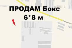 Боксы гаражные. р-н Привокзальный, 48,0кв.м., электричество