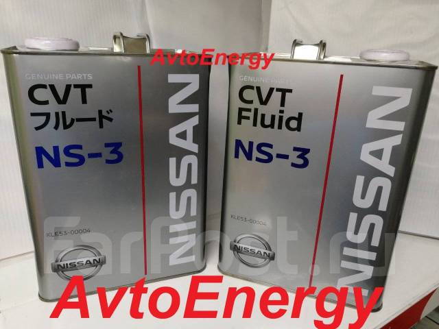 Nissan CVT NS-3, 4л  Оригинал - Япония  KLE53-00004 В